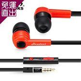 E-books S19 音控接聽入耳式耳機【免運直出】