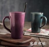 杯子簡約水杯陶瓷帶蓋勺創意個性潮流馬克杯家用大容量咖啡杯 LF5452【東京衣社】