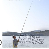 北海盜魚竿超輕超硬釣魚竿手竿鯉魚竿鯽魚竿19調28調台釣竿套裝 雙十二全館免運