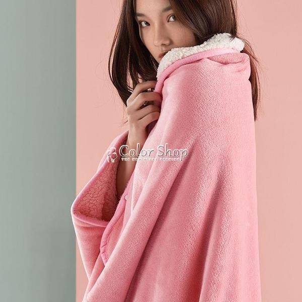 多功能雙層法蘭絨懶人毯加厚冬季辦公室午睡毛毯學生宿舍斗篷披肩 SUPER SALE 快速出貨