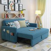 小沙發  可折疊沙發床客廳懶人小戶型簡約現代布藝雙人兩用多功能【全館低價限時購】