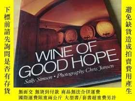 二手書博民逛書店WINE罕見OF GOOD HOPEY195426 SALLY