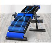 仰臥起坐健身器材家用男士練腹肌仰臥板收腹多功能運動輔助器  優家小鋪  YXS