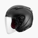 【東門城】SOL SO-7E 素色(消光黑) 半罩式安全帽 雙鏡片
