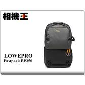 Lowepro Fastpack BP 250 AW III 灰色 攝影後背包﹝飛梭三代﹞相機包