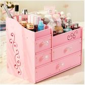 韓國塑料創意多層抽屜式化妝品收納盒梳妝臺放護膚品整理盒化妝盒(粉色)