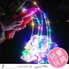 兒童發光手提波波球 LED燈籠玩具 DI...