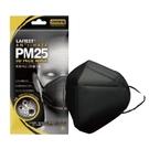 萊潔 防霾PM2.5 3D立體口罩-黑2...