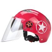 DAVO電動機車騎行頭盔男女夏雙鏡片防曬紫外線四季輕便半盔機車
