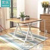 摺疊桌簡易小方桌家用摺疊餐桌吃飯桌便攜正方形飯桌簡約桌子 小艾時尚igo