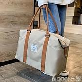 短途旅行包女行李包收納袋子旅游手提包學生大容量帆布輕便出差包 YYJ 快速出貨