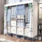 鋼管布衣櫃簡易衣櫃加粗加固加厚棉布簡約現代經濟型三人家庭衣櫃WD 小時光生活館