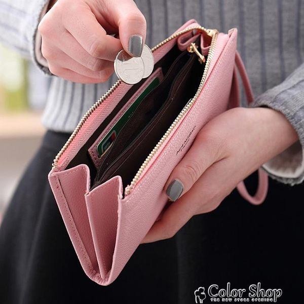 韓版小零錢包女長款拉鍊多功能女士手機手拿包多卡位大容量錢夾潮color shop