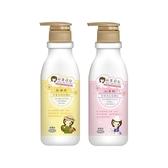 玩美日記 山羊奶密集淨白/乳油木深層修護身體乳(400ml) 款式可選【小三美日】