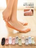10雙 襪子女短襪淺口可愛隱形硅膠防滑船襪【時尚大衣櫥】
