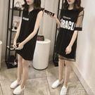 夏裝韓版女裝學生套裝裙中長款背帶裙兩件套...