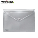 【奇奇文具】7折 HFPWP 黏扣A5文件袋公文袋 防水 板厚0.18mm台灣製 G904 白