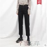 高腰牛仔褲高腰黑色直筒牛仔褲女寬鬆顯瘦九分小個子煙管褲八分大碼胖MM褲子特賣