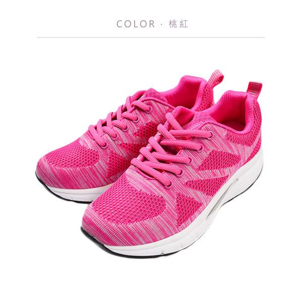 ORWARE-時尚運動休閒鞋 652094-19桃紅