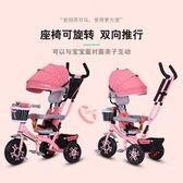 兒童三輪車腳踏車1-3-5-2-6歲