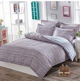 家紡床上被子四件套1.8米可愛1.5m學生宿舍女單人被套床單三件套早秋促銷