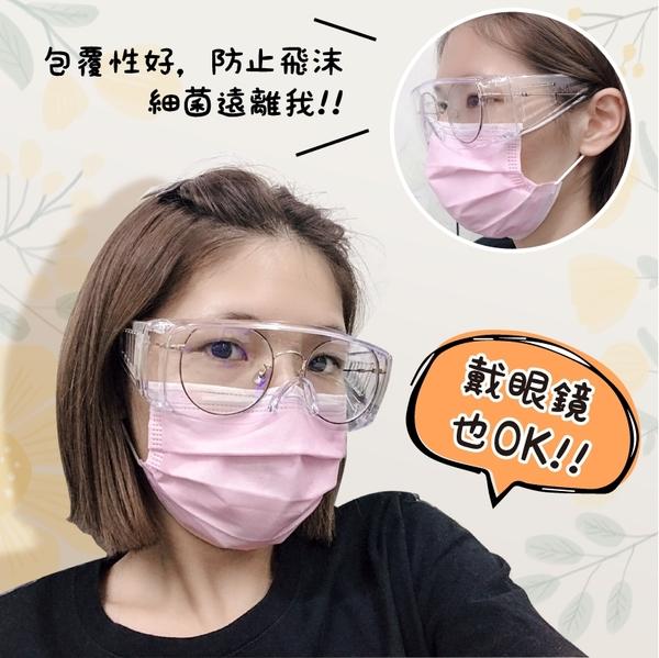 【MIT】護目鏡 防疫大框護目鏡 免脫眼鏡 不起霧 抗UV400 防飛沫傳染/防風砂/防曬/包覆性