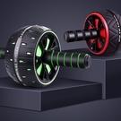 健腹輪 練腹肌滾輪健身器材運動巨輪卷健腹輪家用男士瘦減腹肚子神器女士【快速出貨八折鉅惠】