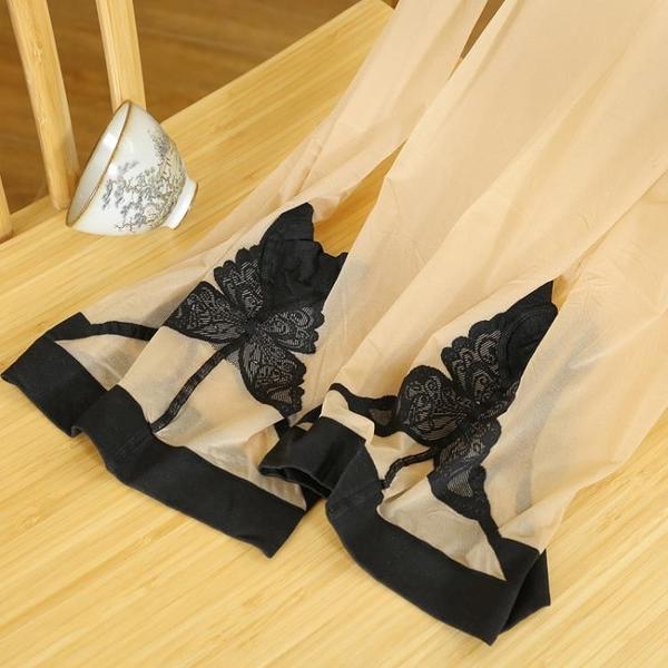 2雙 蝴蝶比基尼襠絲襪啞光天鵝絨任意剪裁連褲襪 超薄透膚一線T襠