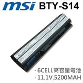 MSI 6芯 BTY-S14 日系電芯 電池 MS.1481 MS-1481 MS-1482. MS-1654 MS16C5 MS16CA MS-1756