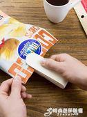 封口機封口機迷小小型家用便攜零食封口器封袋機手壓式旅行電熱密封器 芭莎