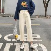米白色直筒牛仔褲女春裝2020新款高腰顯瘦垂感寬管褲寬鬆休閒褲子 小城驛站