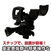 mio M777 M500 M550 m580 plus鐵金剛王機車行車記錄器支架環繞減震固定座安全帽黏貼支架安裝固定座