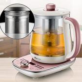 煎藥壺 養生壺全自動加厚玻璃多功能電熱燒水壺花茶壺家用煮茶器養身 快速出貨交換禮物八折