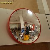 室內廣角鏡 超市防盜鏡 公路反光鏡 轉角鏡 安全凸面鏡