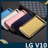 LG V10 H962 半透鏡面保護套 防刮側翻皮套 原裝同款 超薄簡約 手機套 手機殼