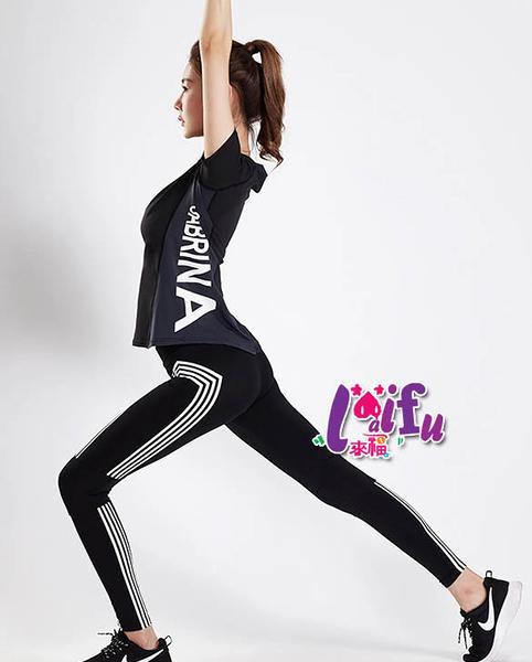 得來福運動,B306運動樂章運動衣路跑健身瑜珈路跑長褲正品,整套售價990元