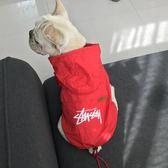 狗雨衣夏天防曬服泰迪小型犬寵物潮牌原創設計法斗比熊寵物狗衣服