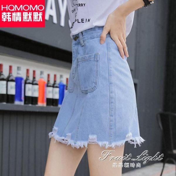 破洞流蘇牛仔短裙女 收腰提臀半身裙a字裙 果果輕時尚