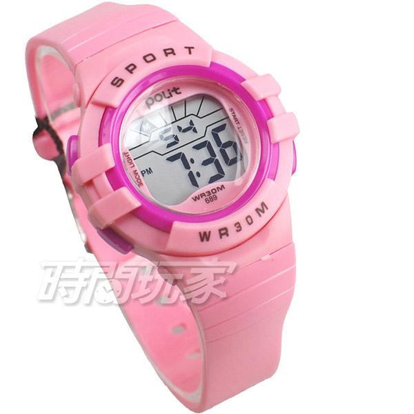 Polit 繽紛 休閒 多功能 運動 電子錶 學生錶 女錶 冷光照明 防水手錶 兒童錶 P689粉紫