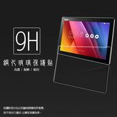 ◇ASUS ZenPad 10 Z301M Z301MF P028/Z301ML Z301MFL P00L 鋼化玻璃保護貼/9H/鋼貼/鋼化貼/玻璃膜/保護膜