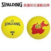 永昌文具【SPALDING】 斯伯丁 SPALDING Team  SPBD3002  躲避球 火焰 3號 /個