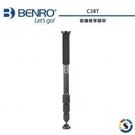 【】百諾 BENRO C38T 碳纖維單...