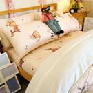 單人床包被套3件組 /100%精梳純棉-...