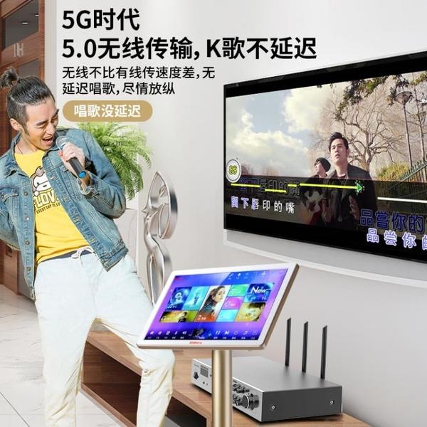 新科Y-666無線KTV卡包音箱套裝家庭會議室舞蹈全套點歌機壁掛音響 星河光年DF