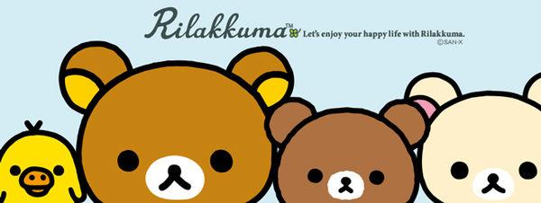 San-X 拉拉熊歡樂時光系列帆布肩背袋