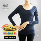 [ 福星 ] 捍溫5纖維圓領女性發熱衣 / 台灣製 / 9833 / 單件組