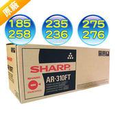 【含稅、含運】夏普 SHARP MX-310FT 原廠碳粉匣  AR-185/AR-M236/AR-M258/AR-266/AR-267/AR-317/AR-275/AR-265/AR-318