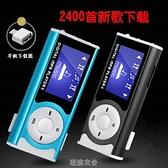 MP3 MP4播放器學生運動迷你有屏mp3播放器隨身聽外放帶迷你揚聲器