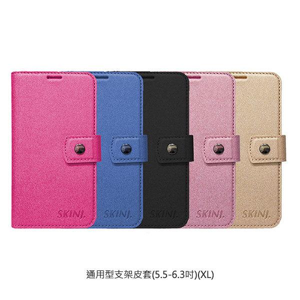 JOIN PLAY 通用型支架皮套(4.0-4.5吋)(XL) 支架皮套 手機皮套 側翻皮套 保護套