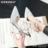 仙女的鞋柳釘超燙高跟鞋女細跟新款網紅同款柳丁尖頭涼鞋女夏 全館免運
